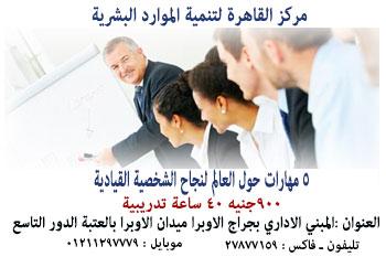 بدء دورة تدريبيــــة: امتحـــان اللغــــة الإنجليزيـــة كلغـــة أجنبيـــة